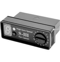 Радиосинхронизатор студийный Rime Lite Swing III RE NEW (приемник)